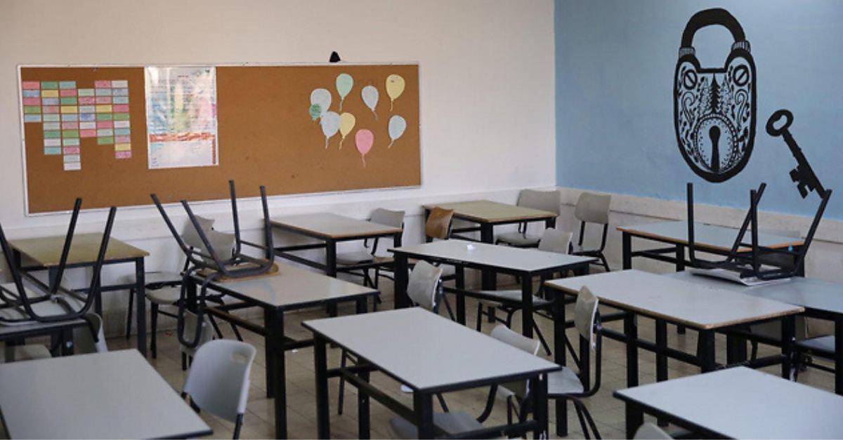 מתווה שפוגע במורים ובתלמידים