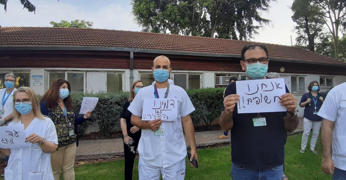 מחאת הצוותים הרפואיים בשלוותה