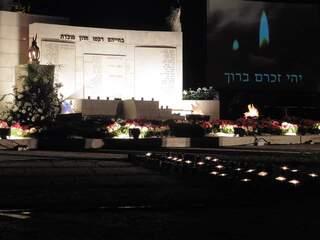 עצרת זכרון בכפר סבא