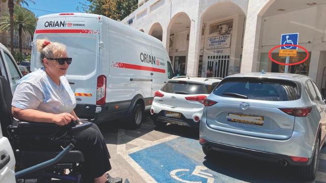 רכב חונה ומונע חניה של רכב עם מעלון