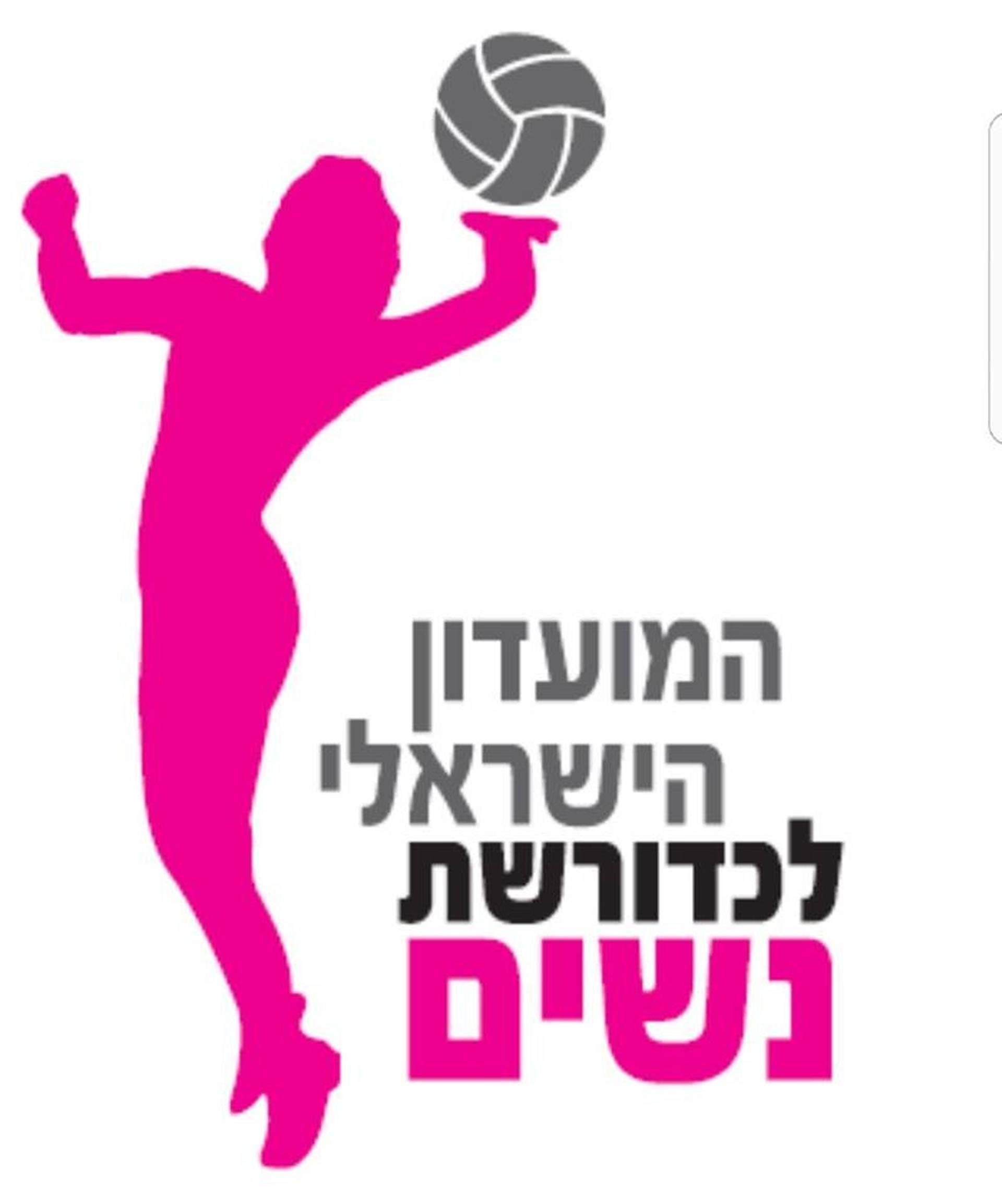 צילום: לוגו