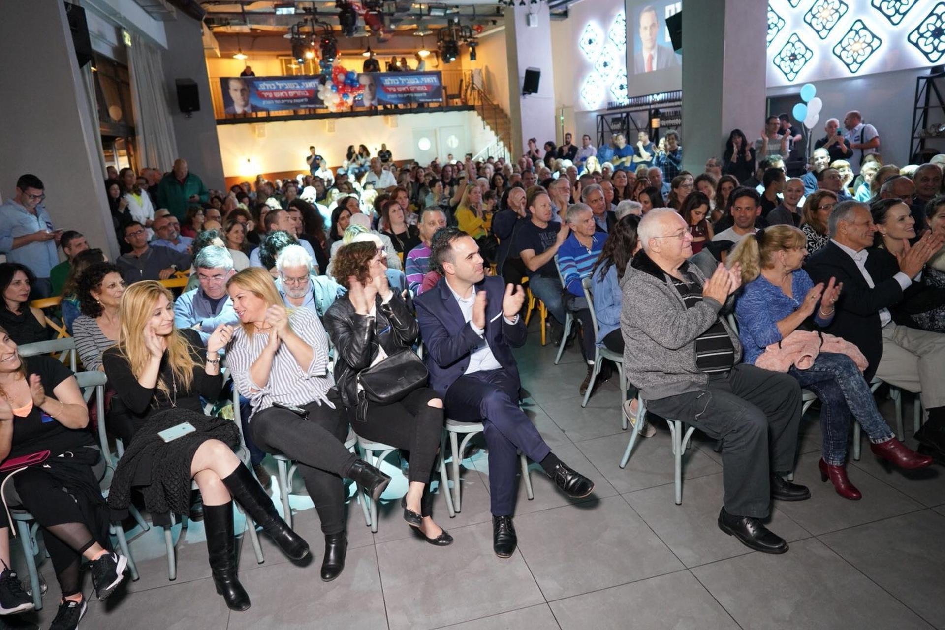 """הכנס של נדב דואני. צילום: יח""""צ"""