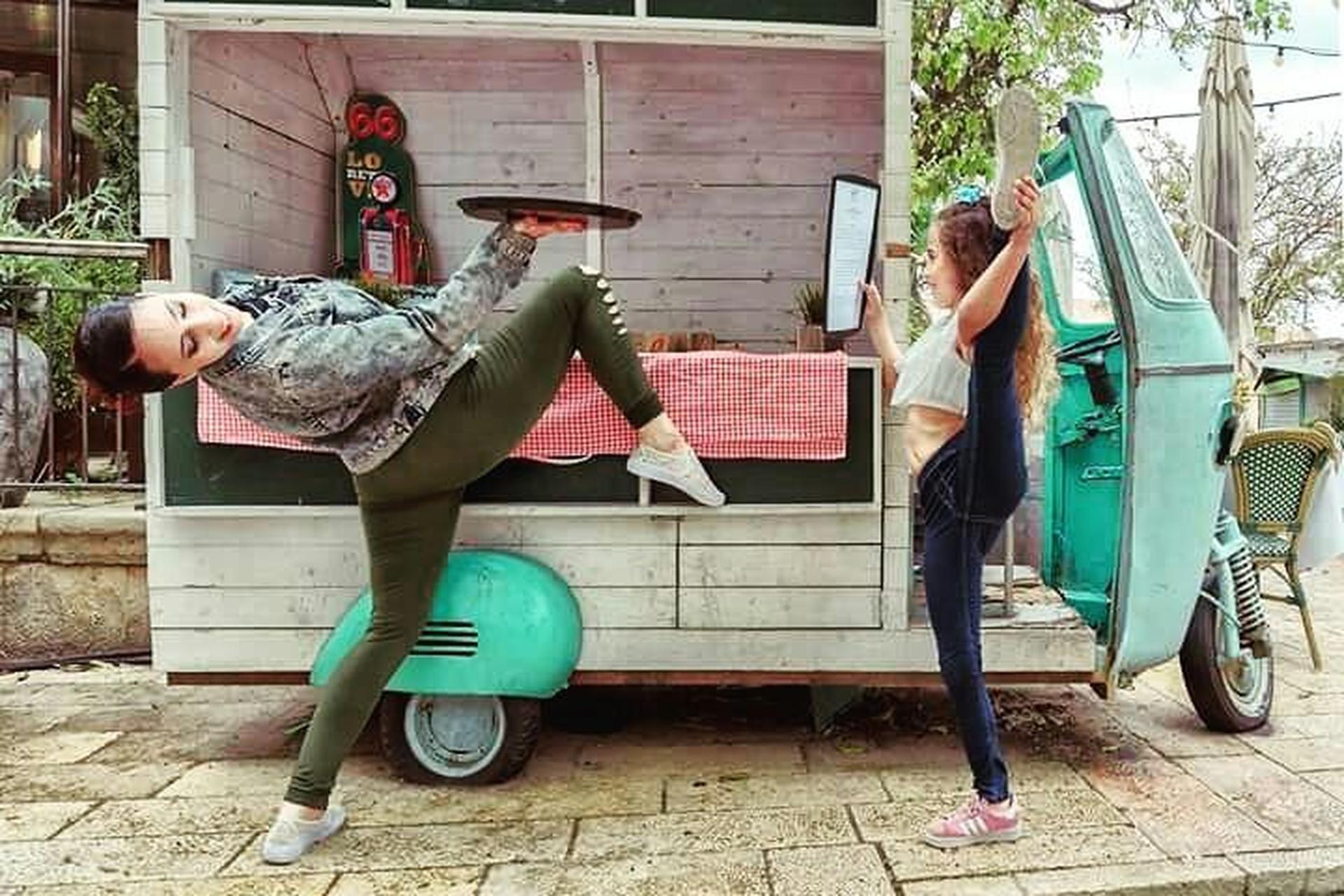 צילום: אירה טישליצקי ורוברט נמר