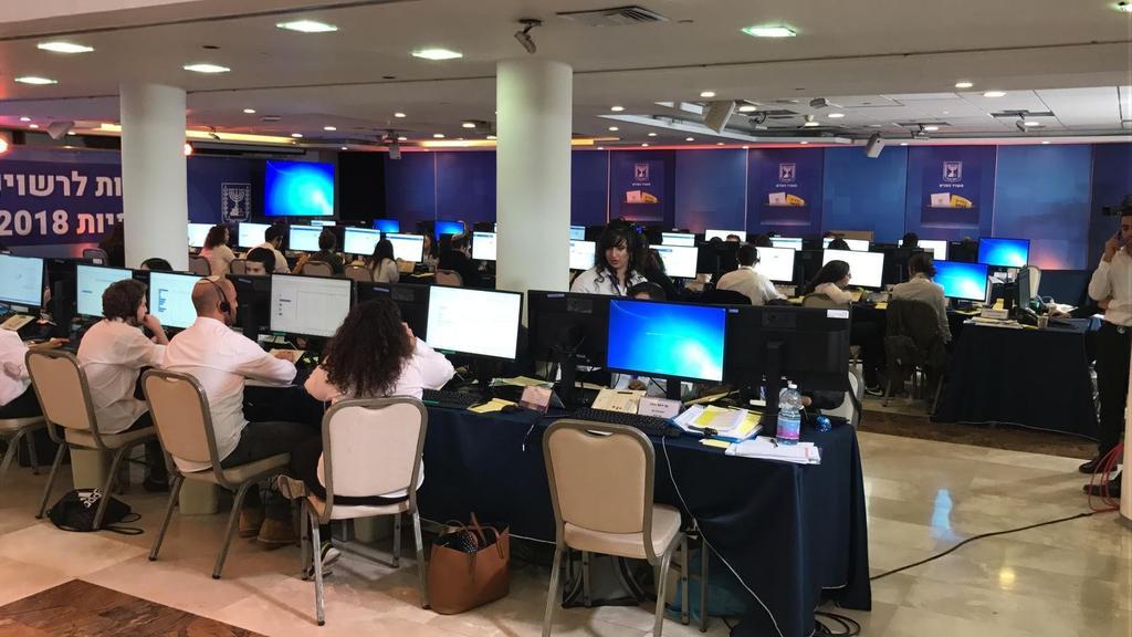 מטה הבחירות המרכזי של משרד הפנים | צילום: רועי אלמן