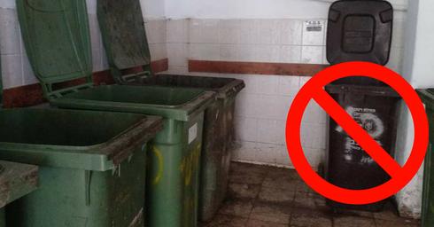 הפחים החומים - לא להשתמש! | צילום: ענת קדם
