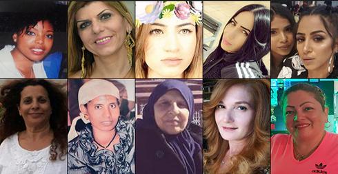 חלק מ-24 הנשים שנרצחו השנה | צילום: מתוך ynet