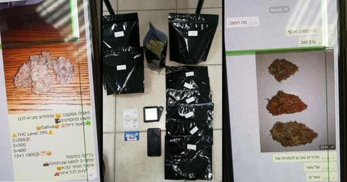 החומר שנתפס (במרכז) וכן ההודעות שנשלחו בין בני הנוער | צילומים: דוברות המשטרה