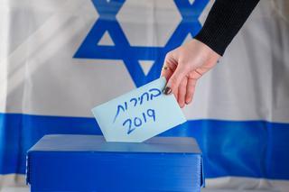 מדגם ynet. צילום: shutterstock