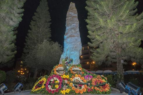 טקס יום הזיכרון בשנה שעברה | צילום: באדיבות עיריית הוד השרון
