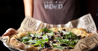 פיצה של נונו (צילום: דניאל לילה)