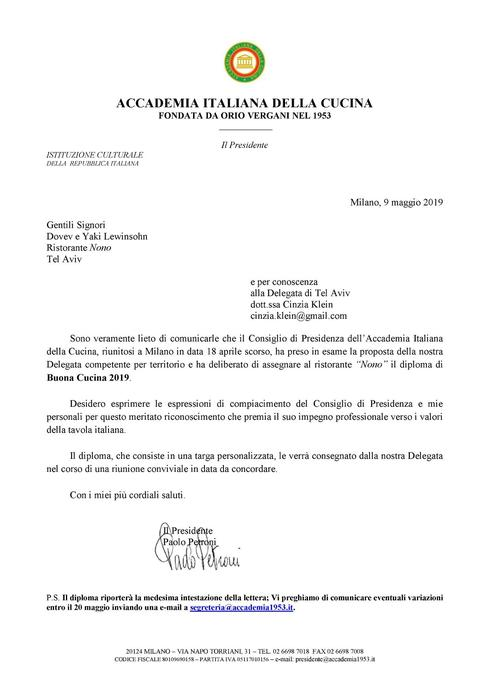 המכתב שנשלח לנונו מטעם האקדמיה | צילום: מתוך דף הפייסבוק של המסעדה