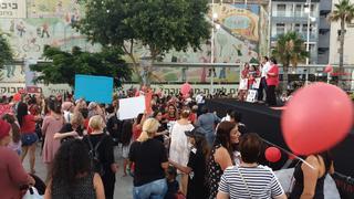 מחאת האימהות בנתניה   צילום: רינה ארביב
