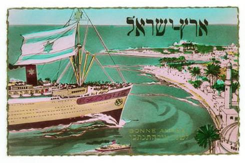 באדיבות אוסף שטייר, מוזיאון ישראל ירושלים