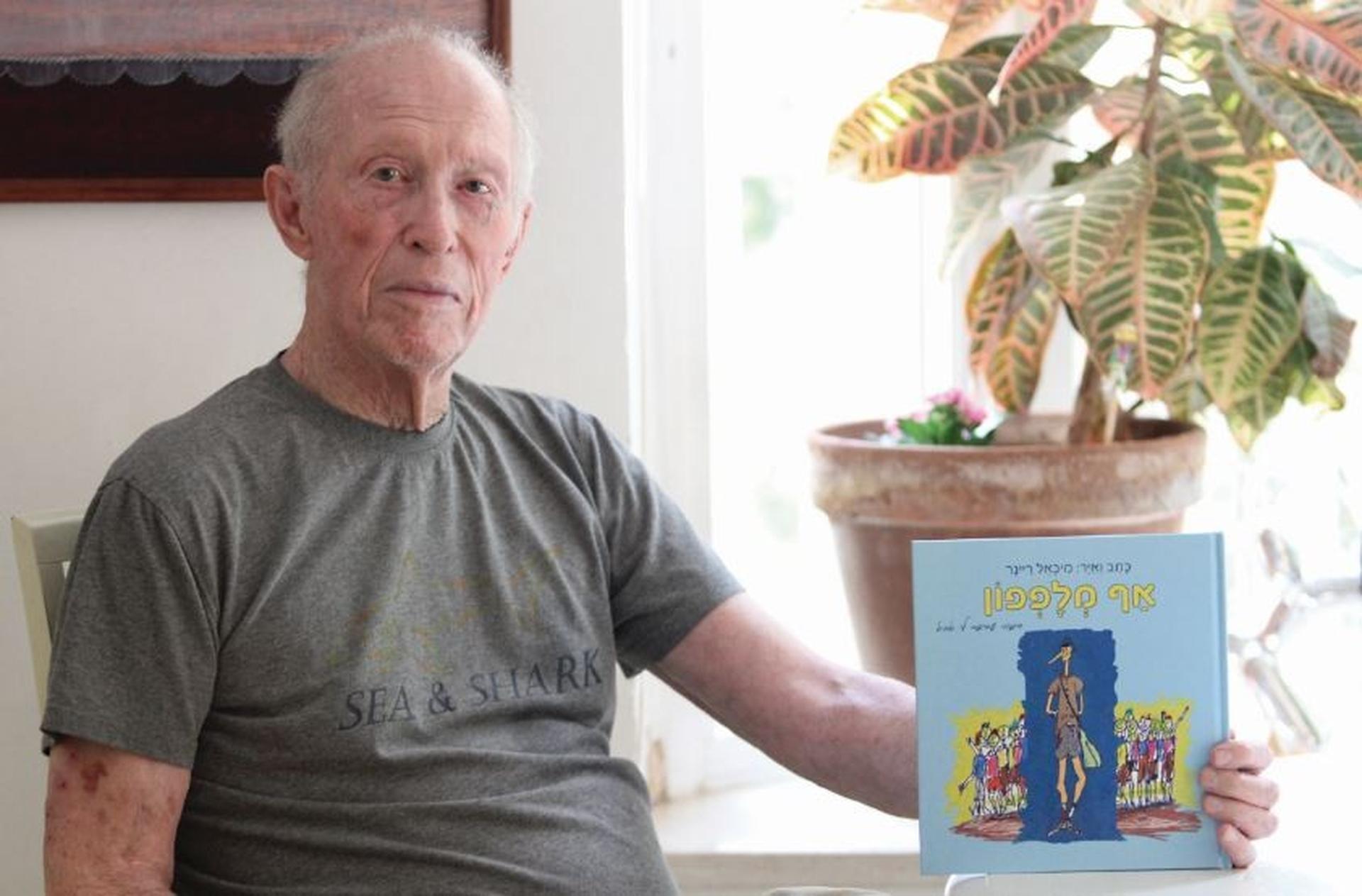 """ריינר השבוע. """"20 שנה אני נלחם בפרקינסון ומנצח""""   צילום: אסף פרידמן"""