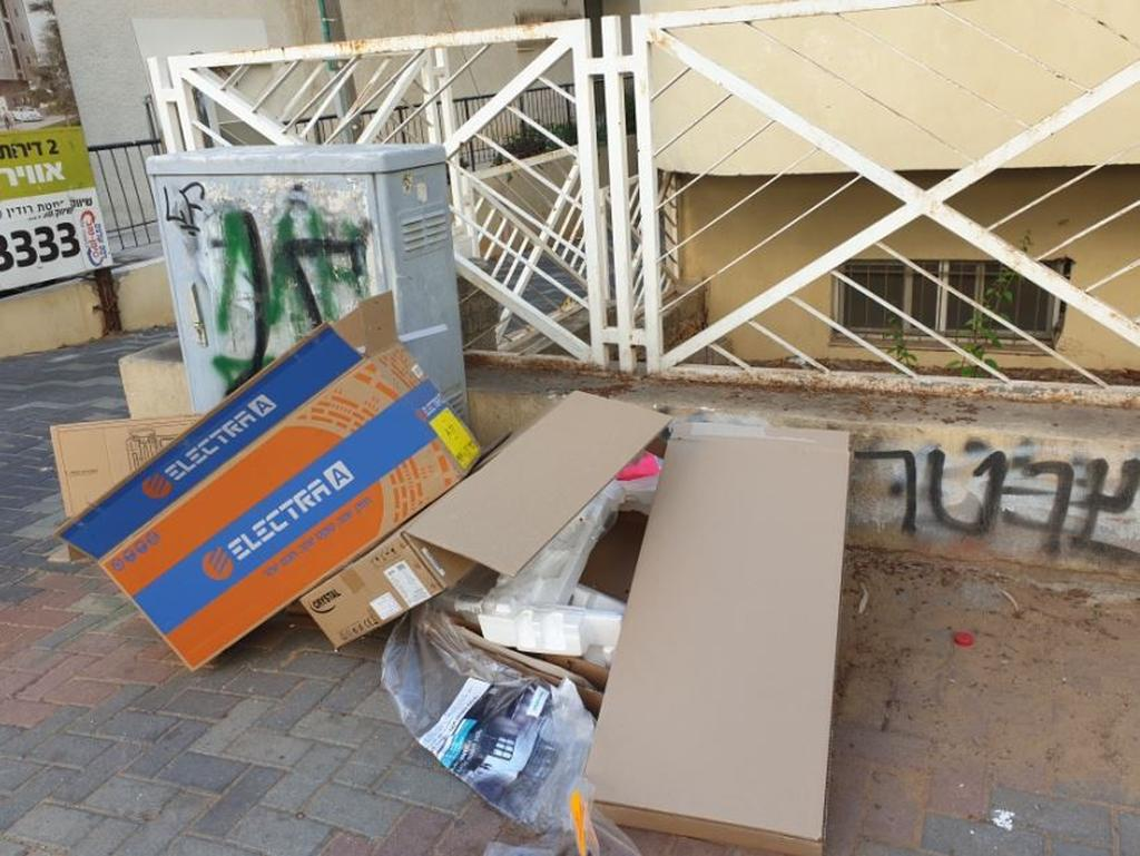האשפה ברחוב הרצל. מוגזם | צילום: פרטי