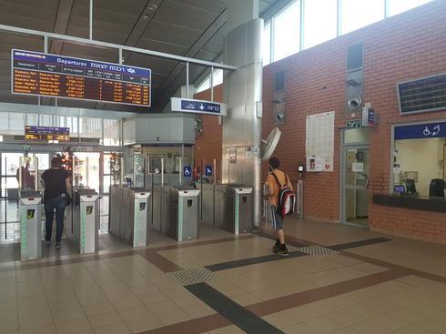 תחנת הרכבת ראש העין צפון. צילום: דוברות רכבת ישראל